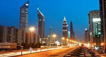 Vinterferie i Dubai
